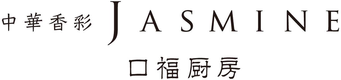 日本橋店(口福厨房)